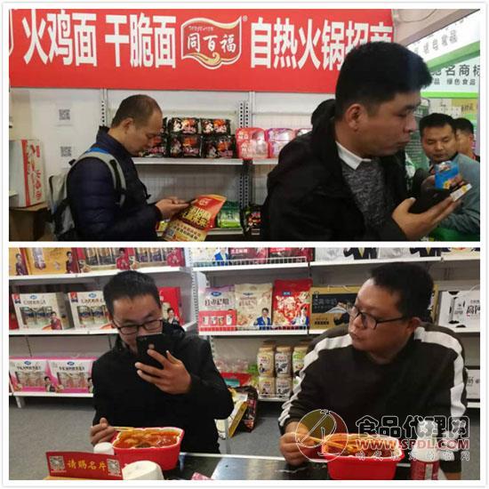 河南省梨园春食品有限公司惊艳亮相漯河糖酒会