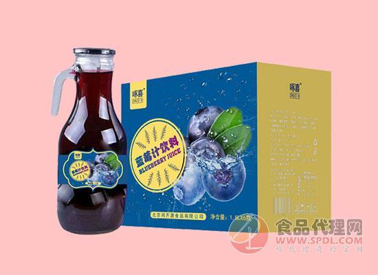 啄喜蓝莓汁饮料
