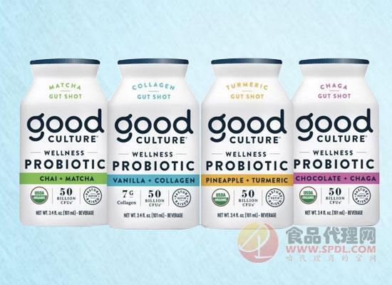 美国乳制品品牌Good Culture推出了一款有机饮料