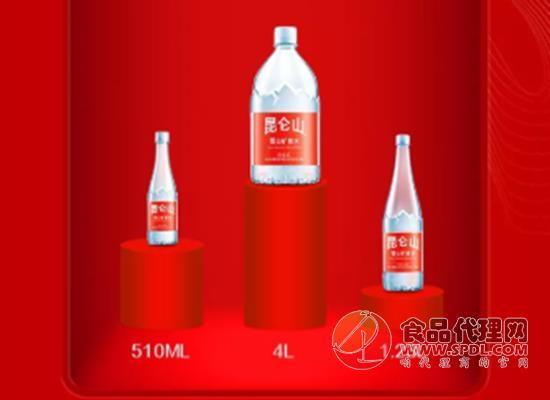 昆仑山饮用水走向家庭市场,注重品牌