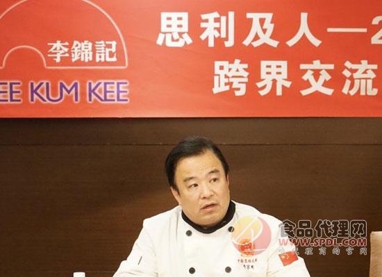 李锦记希望厨师交流会现场