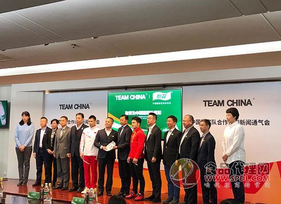 怡宝成为国家队合作伙伴,为体育事业贡献力量