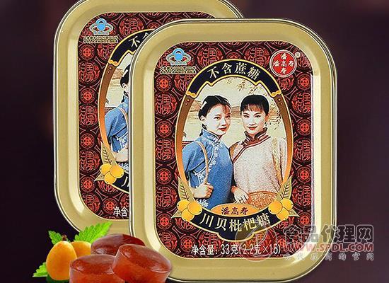 潘高寿润喉糖