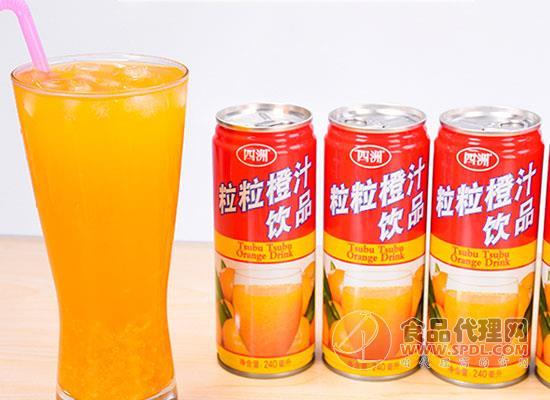 四洲果粒橙