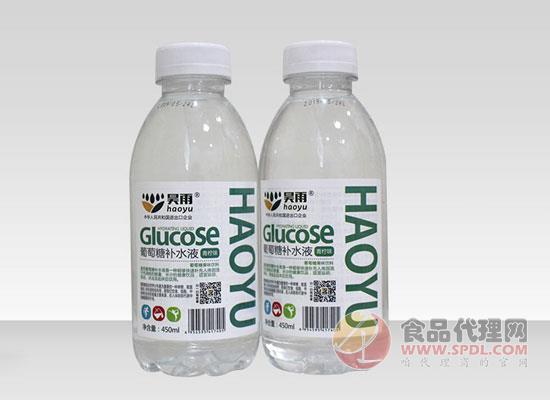 昊雨葡萄糖补水液