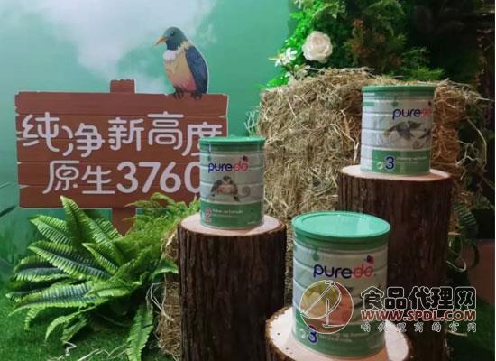 澳优国际版奶粉Puredo