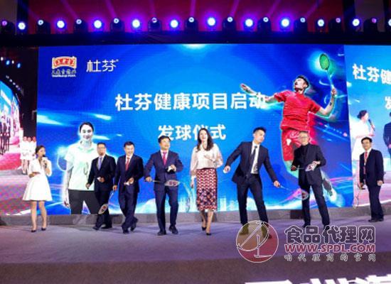 王老吉药业与杜芬国际成立合资公司,发力大健康产业