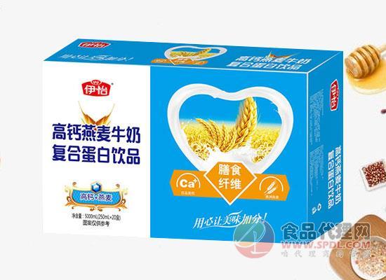 伊怡高钙燕麦牛奶复合蛋白饮品