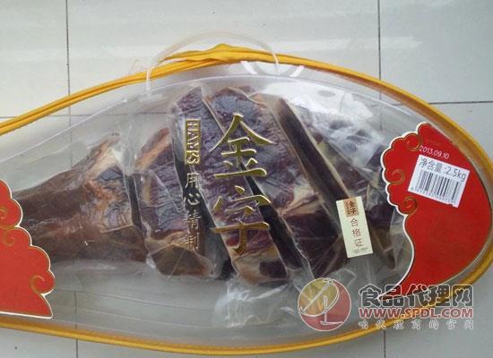 金字火腿要打造肉类一站式交易服务平台