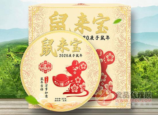 龙生普洱茶鼠来宝
