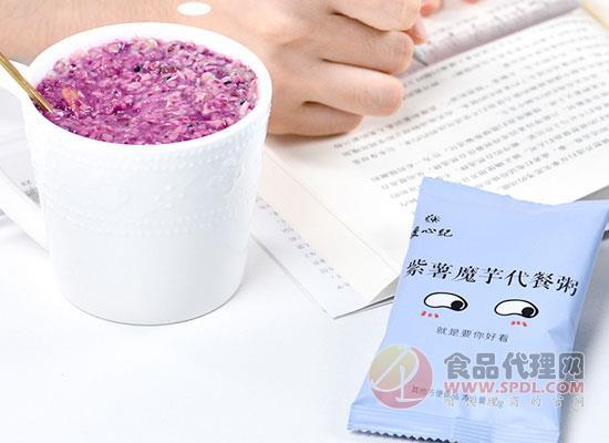 暖心纪紫薯粥好在哪里,轻松达到饱腹效果