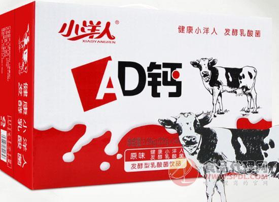 小洋人AD鈣奶口感怎么樣