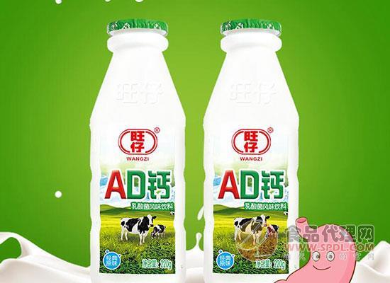 旺仔AD鈣奶