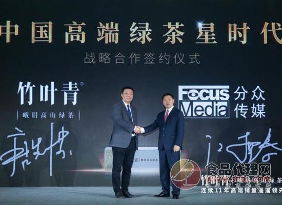 強化品牌實力,竹葉青官宣與兩位高人氣國際明星合作