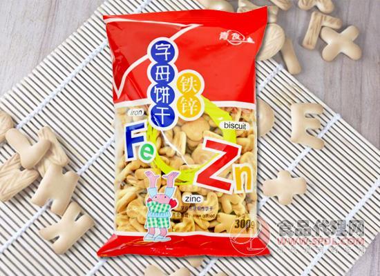 青食字母饼干