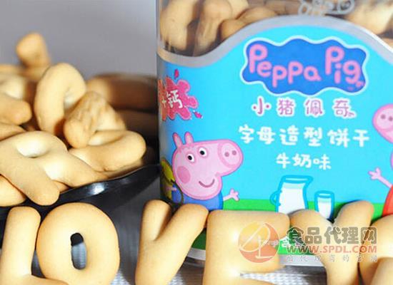小猪佩奇字母饼干