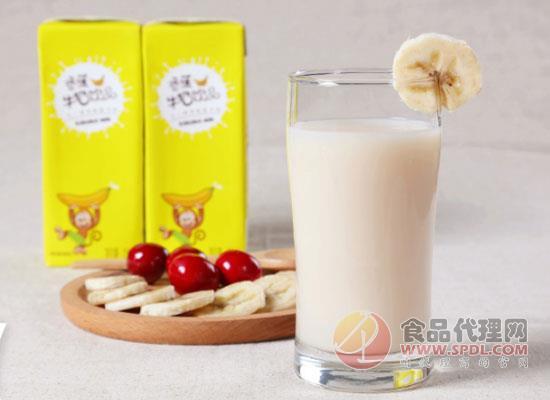 宜養香蕉牛奶