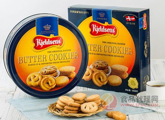 丹麦蓝罐曲奇饼干