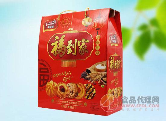 锦禧缘曲饼干礼盒