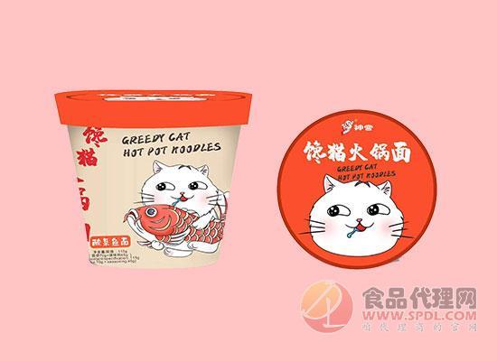 馋猫火锅面