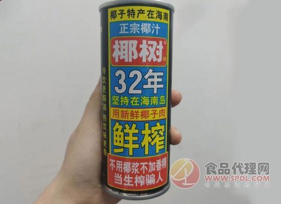 新年新氣象,椰樹椰汁新裝上市