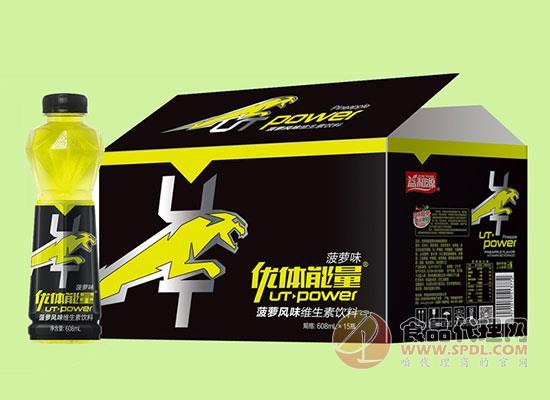 優體能量維生素飲料