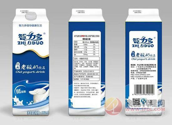 智力多酸奶饮品