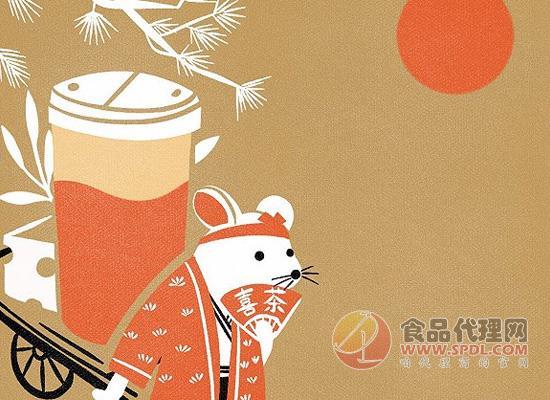 喜茶日本海報