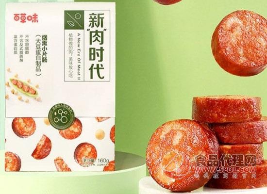 """百草味宣布上市一款""""人造肉零食"""""""