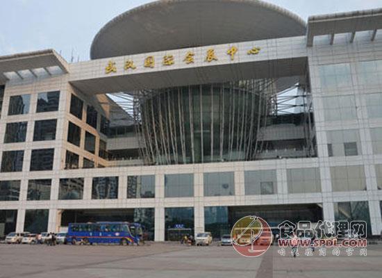 2020第十三届中部(武汉)糖酒会行程安排