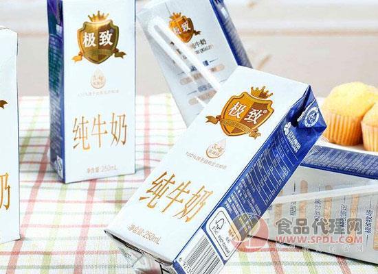 三元極致有機純牛奶