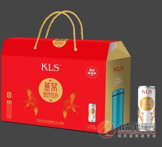 KLS燕窩銀耳飲品