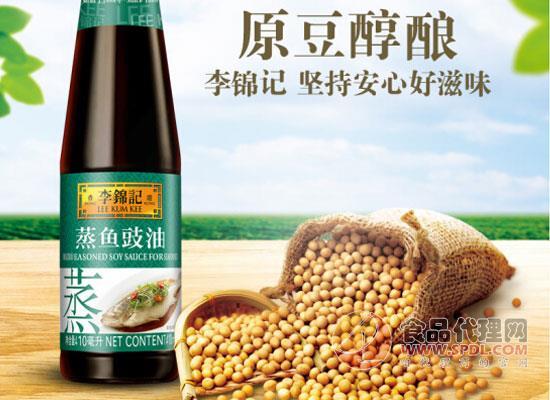 李錦記蒸魚豉油好在哪里