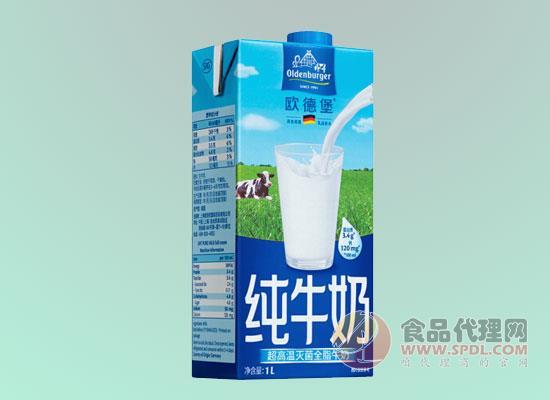 歐德堡牛奶怎么樣,味道讓人贊不絕口