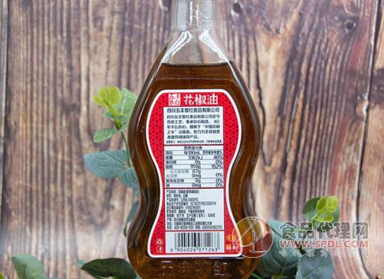 五丰黎红花椒油