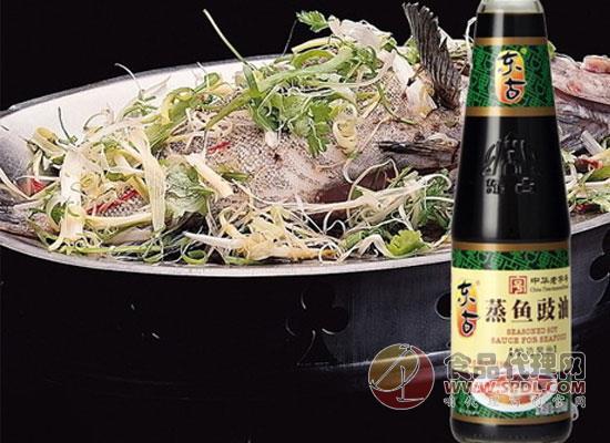 东古蒸鱼豉油