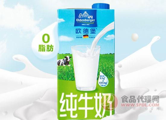 欧德堡牛奶好不好