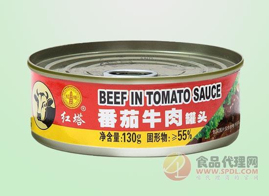 红塔牛肉罐头怎么样