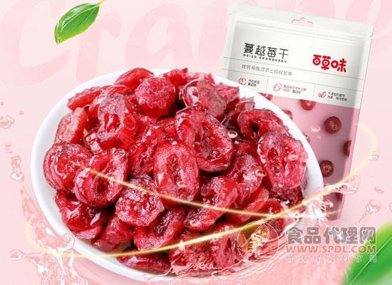 百草味蔓越莓干