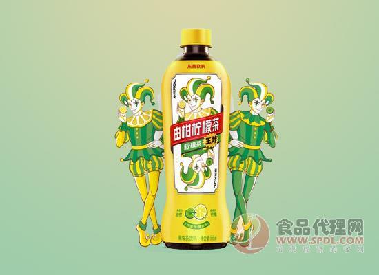 全新升級,由柑檸檬茶新裝上市