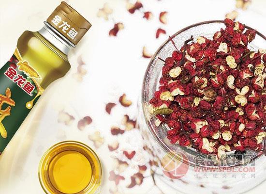 金龍魚花椒油