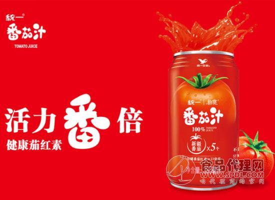 統一番茄汁