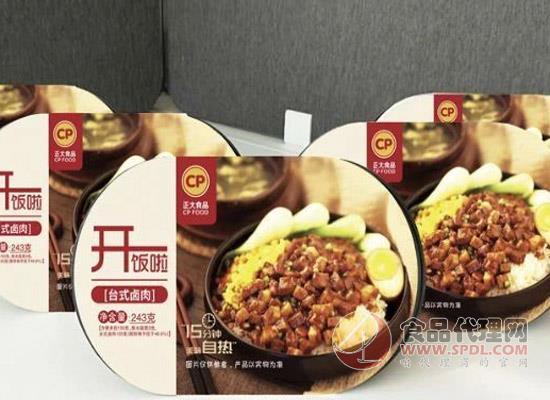 迎合行業趨勢,洛陽正大進軍自熱食品