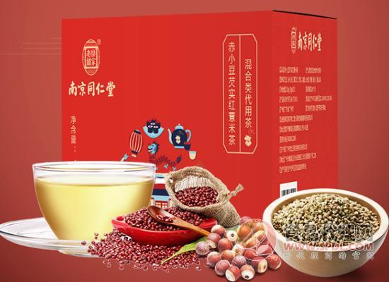南京同仁堂薏仁茶