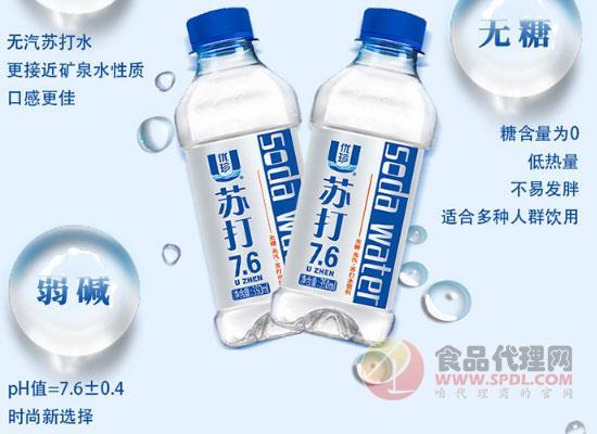 優珍蘇打水飲料多少錢