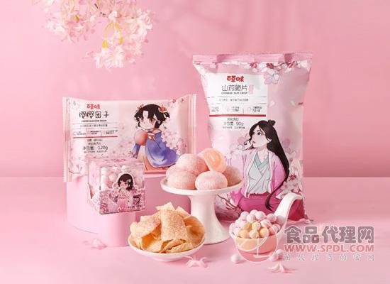 百草味櫻花風味新品