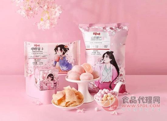 百草味櫻櫻團子