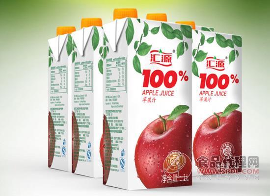 匯源蘋果汁