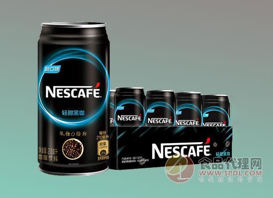 """雀巢""""黑的咖啡""""輕甜新口味上市,主打喚醒活力"""