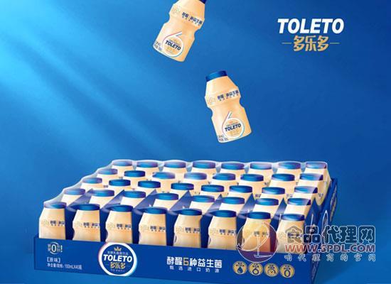 多乐多发酵乳酸菌